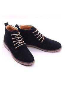 سويد الدانتيل يصل الأحذية - أسود 44