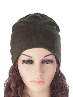 Pure Color Knitted Beanie - Army Green L
