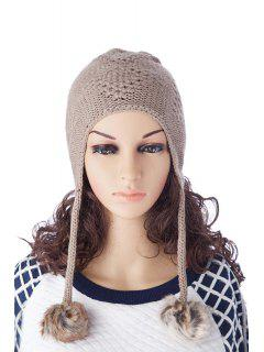 Ball Design Knitted Pure Color Hat - Light Gray L