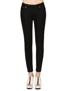 Narrow Feet Black Skinny Jeans - Black 27
