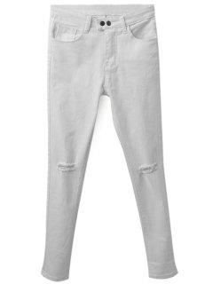 Hole Two Buttons Zipper Fly Jeans - White L