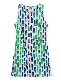 Green Print Scoop Neck Sundress - Green M