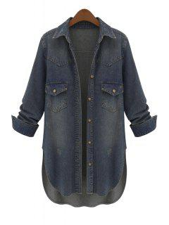 Side Slit Asymmetrical Bleach Wash Denim Coat - Deep Blue S
