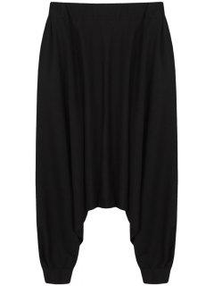 Black Zipper Design Harem Pants - Black