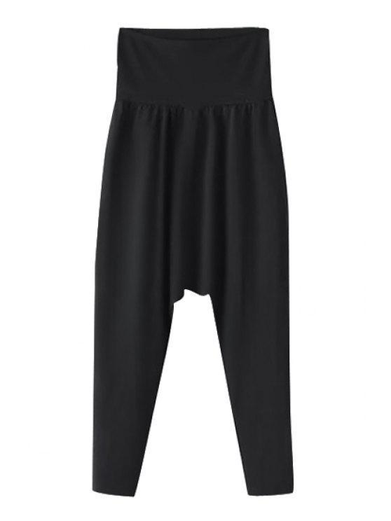 outfit Solid Color Elastic Waist Harem Pants - BLACK M