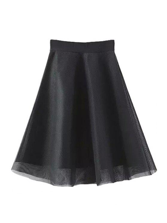 new Solid Color Voile Splicing Zipper Skirt - BLACK S