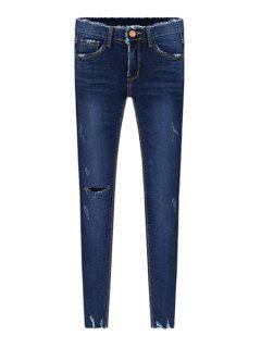 Destroy Wash Vintage Jeans - Blue 27
