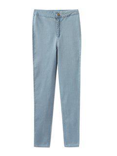 Solid Color Narrow Feet Elasticity Pants - Light Blue 27