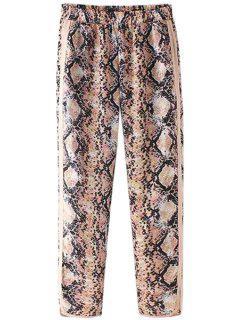 Python Pattern Side Slit Pants - S