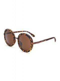 Unsmooth Alloy Splice Leopard Sunglasses - Deep Brown