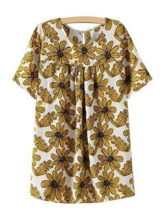 Short Sleeve Jewel Neck Floral Print Dress - Yellow
