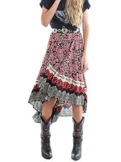 Ethnic Pattern High Low Hem Maxi Skirt - Xl