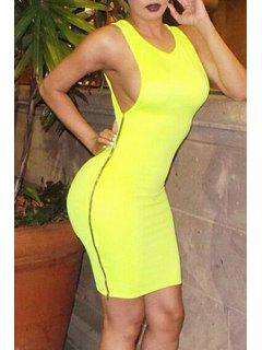 Jewel Neck Backless Solid Color Dress - Yellow L