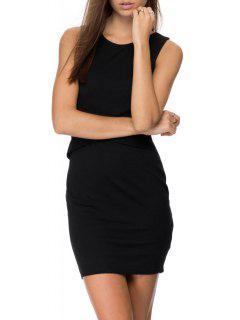 Black Backless Sleeveless Dress - Black Xl