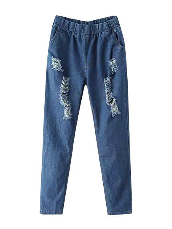 unique Pure Color Elastic Waist Jeans - DEEP BLUE ONE SIZE(FIT SIZE XS TO M)