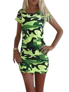 Camouflage Print Short Sleeve Dress - Green M