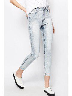Solid Color High Waisted Skinny Jeans - White L