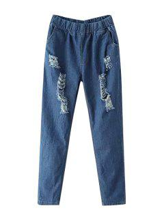 Pure Color Elastic Waist Jeans - Deep Blue