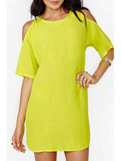 Solid Color Cut Out Chiffon Dress - Lemon Yellow 2xl