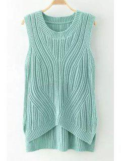 Solid Color High Low Sleeveless Sweater - Green