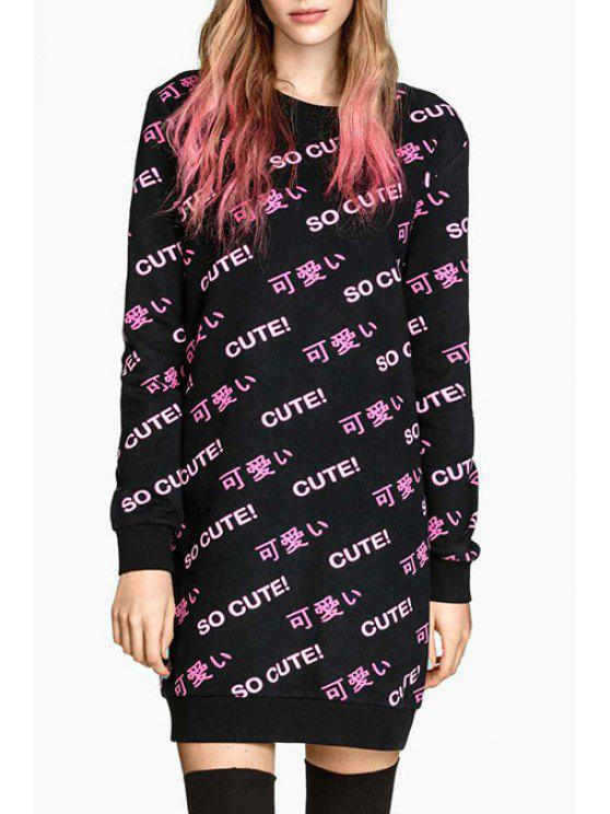 women Jewel Neck Pink Letter Print Sweatshirt - BLACK S