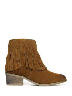 Fringe Suede Round Toe Ankle Boots - Deep Brown 39