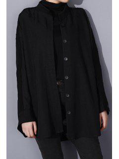 Stand Neck Loose-Fitting Spliced Coat - Black