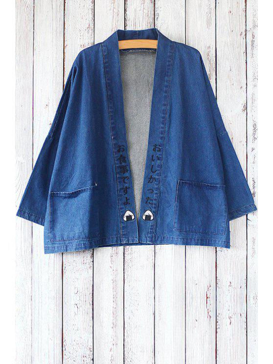 trendy Retro Embroidery Stand Collar Long Sleeves Denim Coat - BLUE ONE SIZE(FIT SIZE XS TO M)