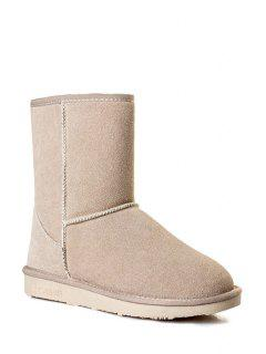 Pure Color Suede Platform Snow Boots - Off-white 40
