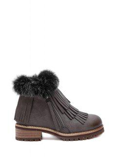 Fringe Zipper Faux Fur Ankle Boots - Gray 39