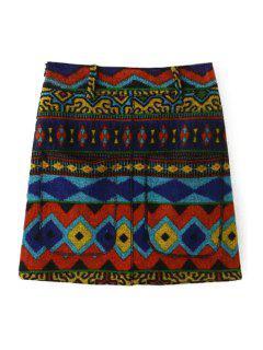 Argyle Pattern High Waist A Line Skirt - Yellow S