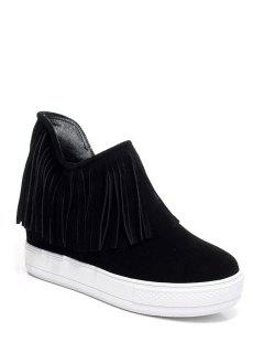 Suede Fringe Hidden Wedge Short Boots - Black 35