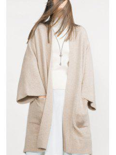 Off-White Collarless Long Sleeve Cardigan - Off-white M