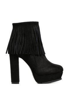 Black Fringe Platform High Heel Boots - Black 38