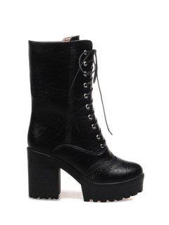 Engraving Platform Chunky Heel Mid-Calf Boots - Black 43