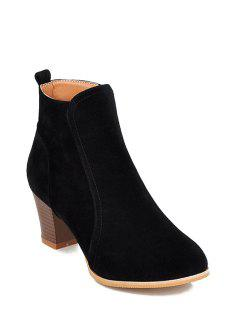 Stitching Suede Chunky Heel Short Boots - Black 36