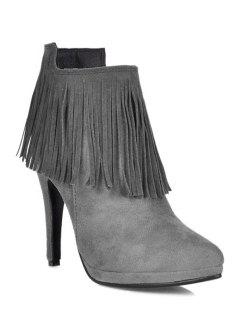Fringe Stiletto Heel Suede Ankle Boots - Gray 36