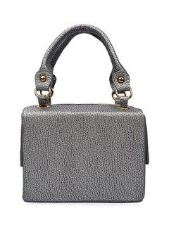 Solid Color Embossing Zipper Tote Bag - Silver