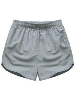 Sencilla Cintura Elástico Sólido Pantalones Cortos Para Hombres De Color - Gris M