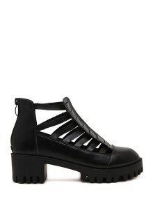 Buy Closed Toe Platform Black Sandals - BLACK 36