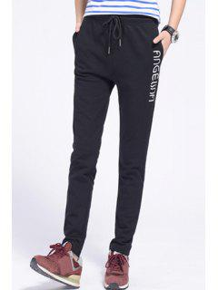 Side Letter Graphic Running Pants - Black 2xl