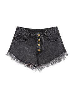 Frayed Denim Shorts - Deep Gray S