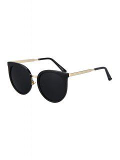 Metal Splicing Cat Eye Sunglasses - Black