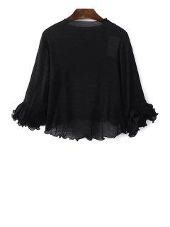 Solid Color Round Neck Puff Sleeve Blous - Black