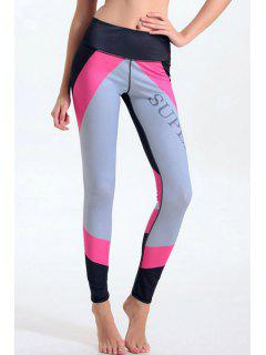 Women's Stylish Elastic Waist Hit Color Bodycon Leggings - M