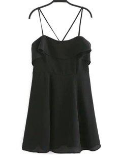 Fitting Solid Color Flounce Ruffles Cami Sleeveless Dress - Black L