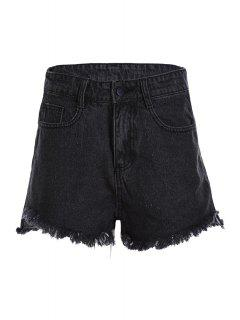 Stylish Wide Leg Black Denim Women's Shorts - Black L