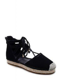 Weaving Lace-Up High Top Flat Shoes - Black 34