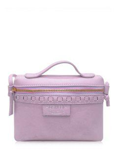 Zip Solid Color PU Leather Crossbody Bag - Light Purple