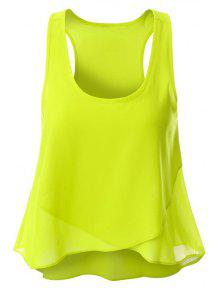 Overlaped Chiffon Tank Top - Green Xl